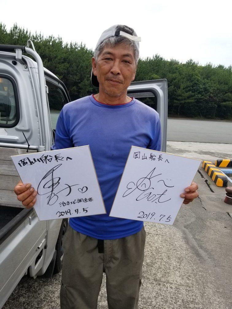 2019テンヤ根魚最前線 動画アップです!